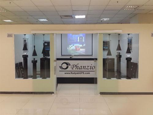 شرکت فانزیو