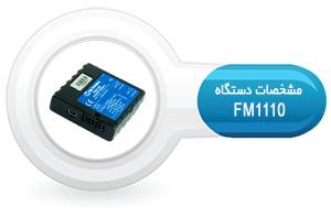 FM1100