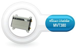 MVT380