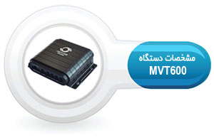 MVT600