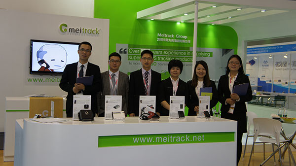 meitrack group