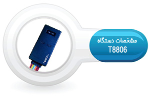 T8806