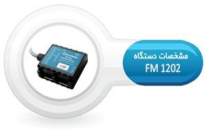 FM1200