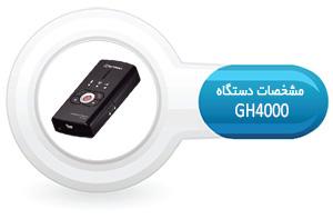 GH3000