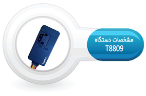 T8808