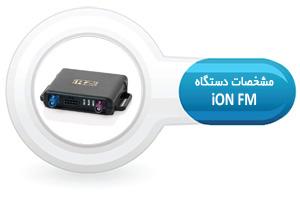 ion FM IRZ